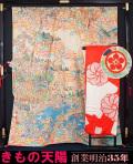 色打掛 打掛と長襦袢セット 異国の情景 丸に桔梗紋 プチサイズ 稀少ヴィンテージ 正絹