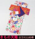 【新品】着物セット プレタ小紋と小袋帯の2点セット Madonna (7)麻の葉・橘