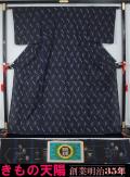 新品仕立上り品 単衣「本場琉球絣」 縞・絣模様