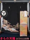 着物4点セット 未使用品 黒留袖・袋帯・帯揚げ〆 三つ割り花菱紋