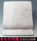 夏物 袋帯 西陣織 絽 (8) 違い段・雪輪模様