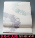夏物 袋帯 西陣織 絽 (4) 葡萄の丸紋 正絹