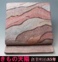 洒落袋帯 抽象波頭模様 正絹 袋帯
