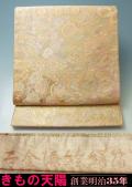袋帯 未使用品 本金漆絵絹箔 ガード加工済 正絹