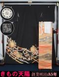 着物5点セット 『千總』黒留袖・『服部織物』袋帯・帯揚げ〆・末広 幅広サイズ