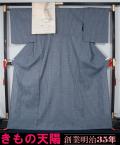 新品仕立上品 夏物 近江ちぢみ「秦荘上布」と袋帯、帯揚げ、帯〆の4点セット 裄長・トールサイズ