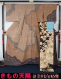 着物セット 洒落訪問着 染め紬・落袋帯、帯揚げ、帯〆の4点セット 裄長