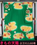 踊り用着物 裾引き振袖 松・菊花刺繍模様