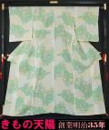 夏物 小紋 正絹絽 秋草模様 幅広サイズ