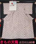 着物セット 紫根染 小紋と名古屋帯、帯揚げ、帯〆の4点セット 正絹 南部紫根染