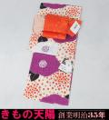 【新品】浴衣セット(2)