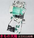 【新品】浴衣セット(5)