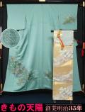 着物セット 付下げと袋帯、帯揚げ、帯〆の4点セット
