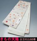半巾帯 未使用品 桜模様 化繊