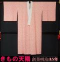 長襦袢 桜模様 正絹