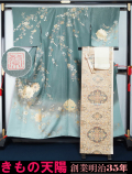 着物セット 訪問着と袋帯、帯揚げ、帯〆の4点セット 螺鈿