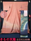 着物セット 未使用品 大島紬洒落訪問着と西陣洒落袋帯、帯揚げ、帯〆の4点セット