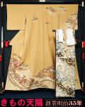 着物セット 訪問着と袋帯、帯揚げ、帯締め、重ね衿の5点セット