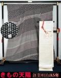 着物セット 訪問着と袋帯、帯揚げ、帯〆の4点セット