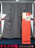 着物4点セット 紬・洒落袋帯