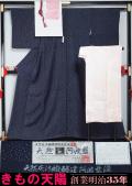 着物セット 未使用品藍染小紋