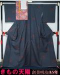 着物セット 大島紬と名古屋帯