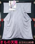 着物4点セット 総絞り小紋