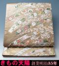 未使用品 袋帯 蘇州刺繍 桂帯模様 正絹 フォーマル