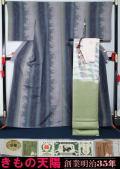着物セット 結城紬と洒落袋帯、帯揚げ、帯〆の4点セット 巾広・裄長サイズ 証紙付き きものやまと