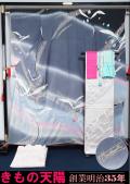 振袖セット 振袖と袋帯、長襦袢、帯揚げ、帯締め、重ね衿の6点セット モレシャン Morechand
