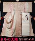 着物セット 単衣の付下げ訪問着と夏物八寸名古屋帯、帯揚げ、帯〆の4点セット 刺繍