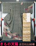 新品・未使用品 着物4点セット 洒落訪問着・袋帯・帯揚げ〆 赤城紬 トール・裄長サイズ