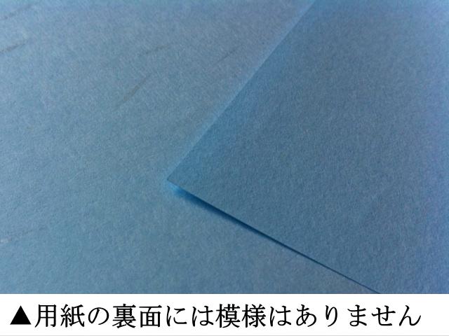 インクジェット・レーザープリンター用和紙