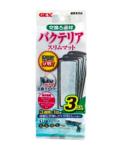 【GEX】スリムフィルター用 交換ろ過材 バクテリアマット (3コ入)
