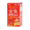 【淡水用硝化菌】金魚バイコム【250mL】
