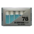 バイコム78 硝化菌専用基質