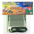 【みどり商会】ピタリ適温プラス 1号 爬虫類 両生類 パネルヒーター 保温