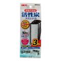 【GEX】スリムフィルター用 交換ろ過材 活性炭マット (3コ入)