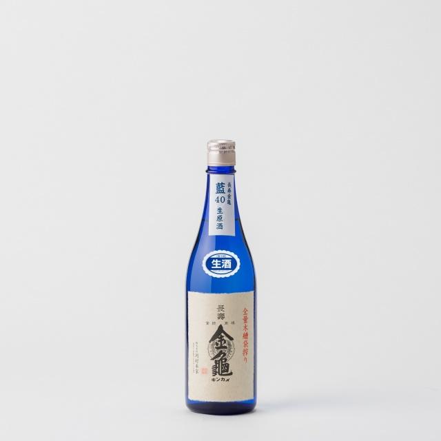 長寿金亀 藍40 生原酒 720ml