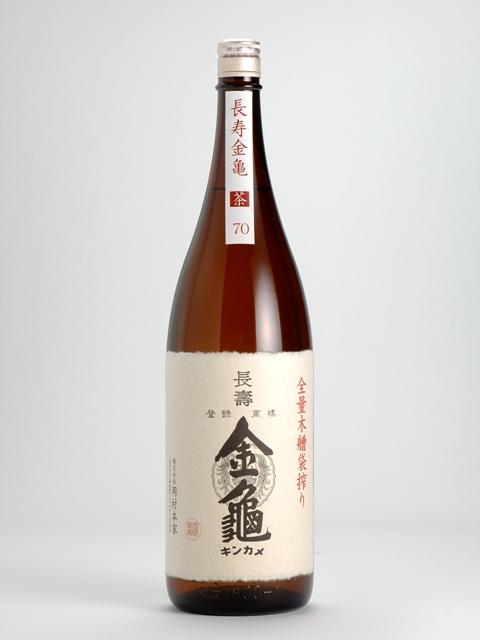 長寿金亀 茶70 1800ml