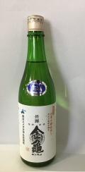 岡村乃梅酵母醸造 生原酒 720ml
