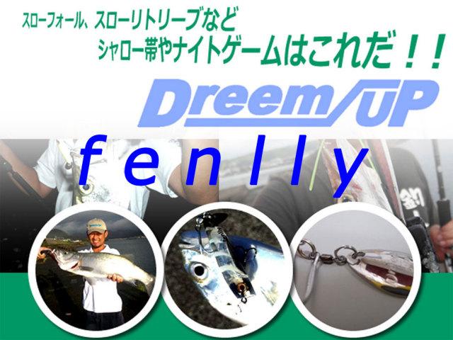 Dreem Up(ドリームアップ) フェンリー43