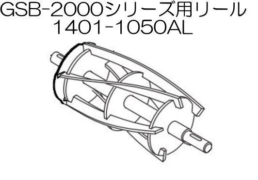 1401-1050al.jpg