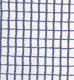 防風ネット(青)4ミリ 1.5X5m 「6941」