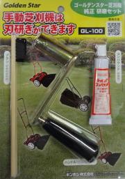 GL-100.jpg