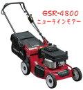 GSR-4800.jpg