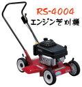 RS-4004.jpg