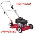 SRS5002.jpg