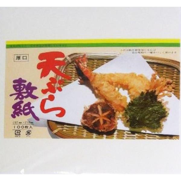天ぷら敷き紙,天ぷらグッズ,天ぷら紙
