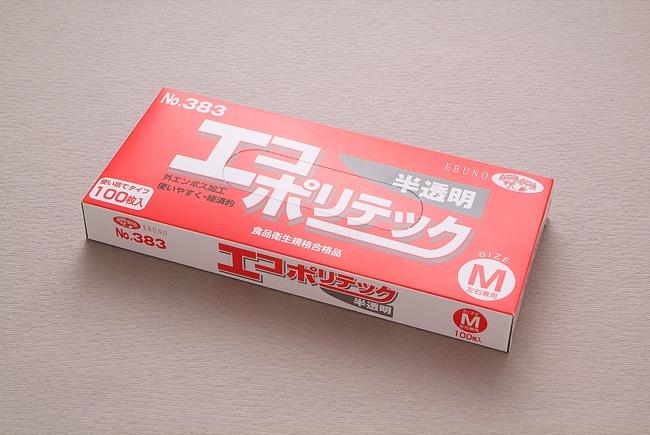 エコポリテック箱入Mサイズ